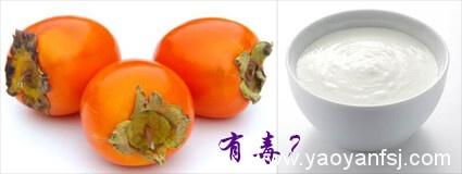 吃柿子喝酸奶会中毒致死?