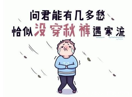 秋裤其实是苏联为了削弱中国人生存能力而在中国推广的?